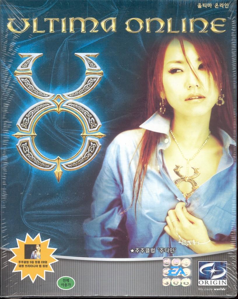 02-1 Ultima Online - Third Dawn (2001,Korean) 의 주주클럽 5집이 들어있는 버전의 박스 앞면 사진